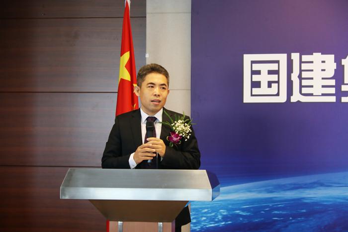 国建集团总裁王韬宇致辞